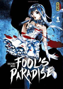 fools-paradise-1-kana
